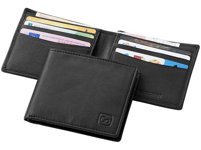 Бумажник с RFID