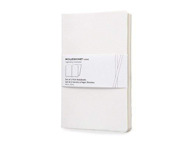 Набор записных книжек Volant, Large (нелинованный)