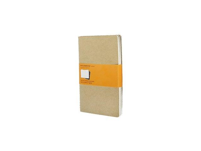 Набор записных книжек Cahier, Large (в линейку)