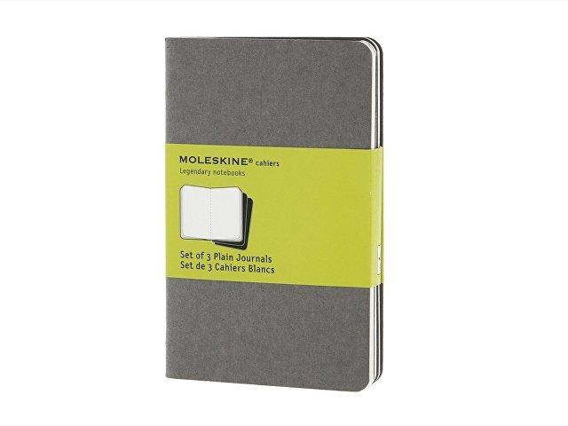 Набор записных книжек Cahier, Pocket (нелинованный)