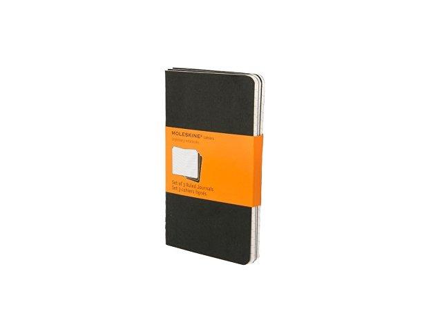 Набор записных книжек Cahier, Pocket (в линейку)