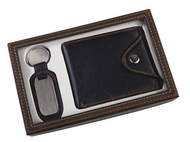 Подарочный набор: портмоне, брелок