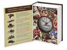Часы «Полная история автомобилестроения»(арт. 105401), фото 2