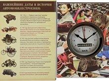 Часы «Полная история автомобилестроения»(арт. 105401), фото 3