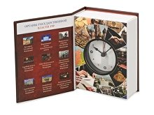 Часы «Государственное устройство Российской Федерации»(арт. 105404), фото 2