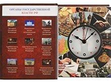 Часы «Государственное устройство Российской Федерации»(арт. 105404), фото 3