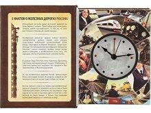 Часы «Железные дороги России»(арт. 105405), фото 3
