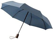 """Зонт складной """"Arden""""(арт. 10908201)"""