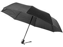 Зонт складной(арт. 10908500)
