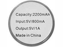 Портативное зарядное устройство «Dash», 2200 mAh(арт. 12357200), фото 2