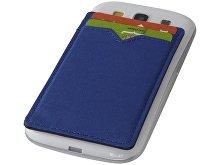 Бумажник RFID с двумя отделениями (арт. 13425701)