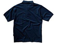Рубашка поло «Forehand» мужская(арт. 33S0149S), фото 5