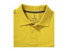 Рубашка поло «Seller» мужская(арт. 3809010XS), фото 6