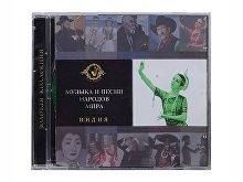 Набор «Музыка и песни народов мира»(арт. 514220), фото 5