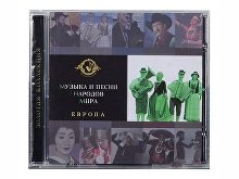 Набор «Музыка и песни народов мира»(арт. 514220), фото 9