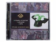 Набор «Музыка и песни народов мира»(арт. 514220), фото 10
