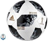Тренировочный мяч 2018 FIFA World Cup Russia™ (арт. 8096)