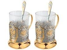Набор «Герб России»: 2 стакана с подстаканниками(арт. 82702)