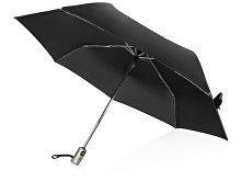 Зонт «Оупен» (арт. 905107)
