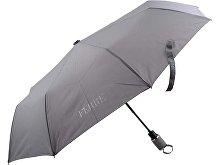 Зонт складной (арт. 90530)