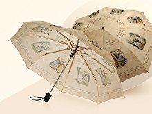 Зонт «Бомонд» (арт. 905910)