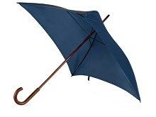 Зонт-трость «Старк» (арт. 906195)