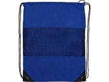 Рюкзак-мешок «Вспомогательный»(арт. 930132), фото 2