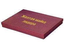 Подарочный набор «Желтая майка лидера»(арт. 94190), фото 3