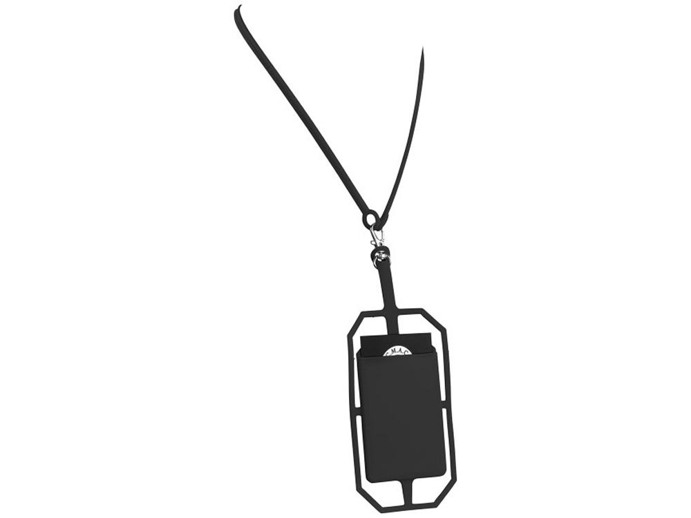 Картхолдер RFID со шнурком, черный