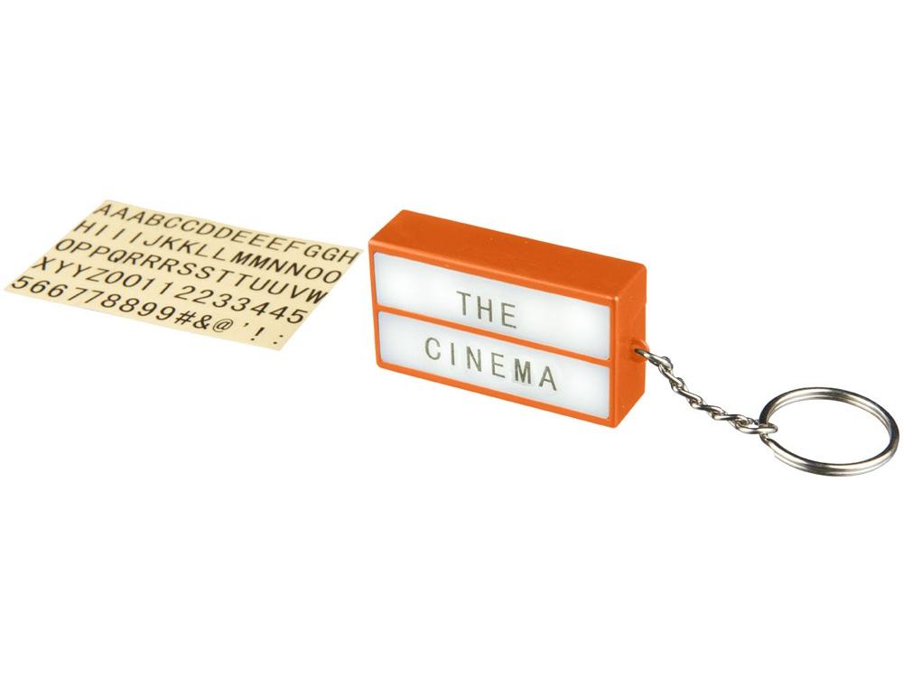 Брелок - фонарик Cinema, оранжевый