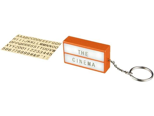 Брелок - фонарик «Cinema»