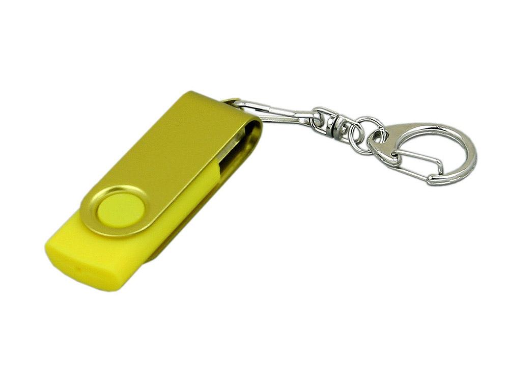 Флешка промо поворотный механизм, с однотонным металлическим клипом, 16 Гб, желтый