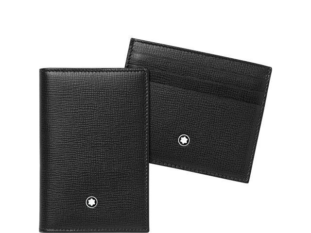 Подарочный набор: визитница, бумажник