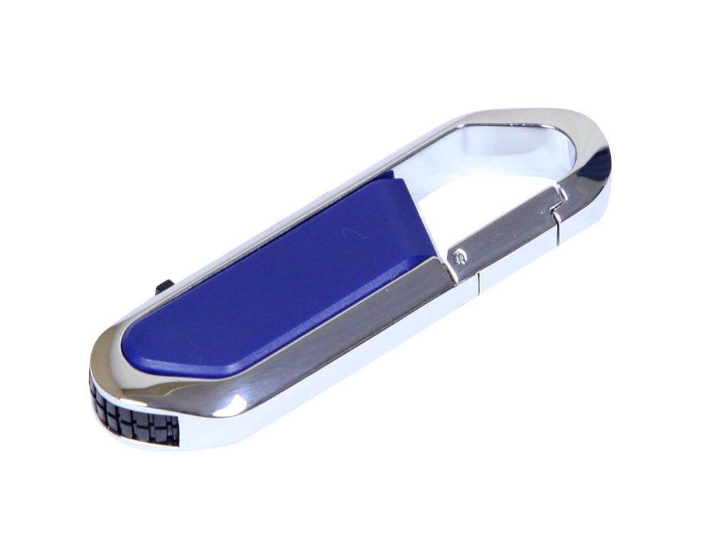 Флешка в виде карабина, 64 Гб, синий/серебристый