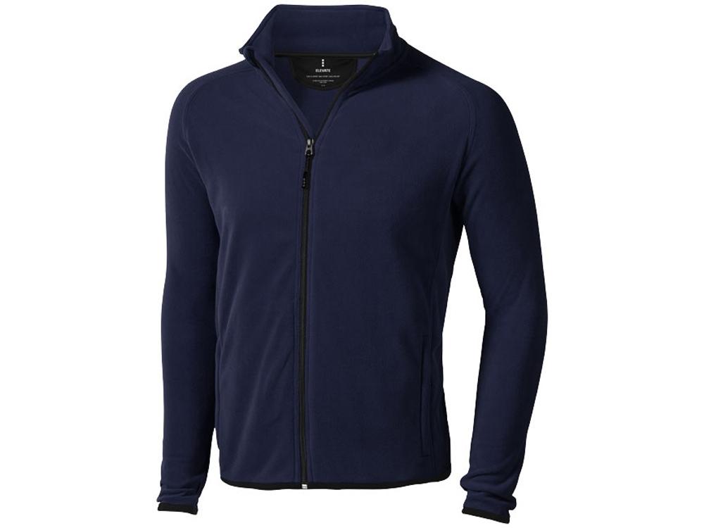 Куртка флисовая Brossard мужская, темно-синий