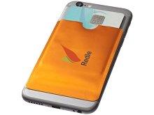 Бумажник для карт с RFID-чипом для смартфона (арт. 13424605), фото 5