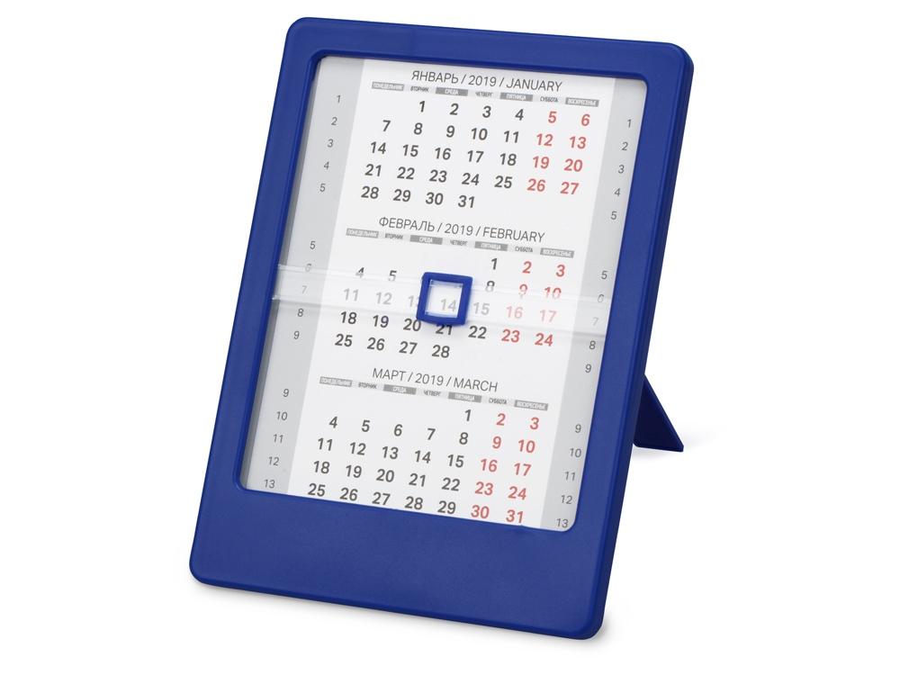Календарь Офисный помощник, синий