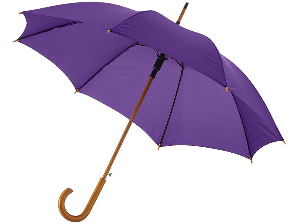 Зонт Kyle полуавтоматический 23, лавандовый
