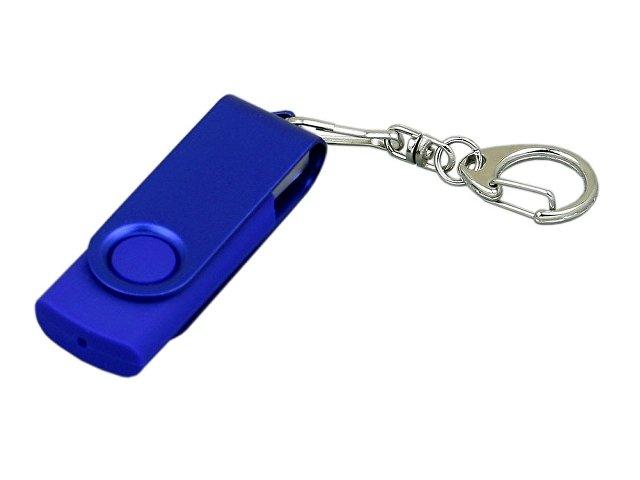 Флешка промо поворотный механизм, с однотонным металлическим клипом, 32 Гб, синий