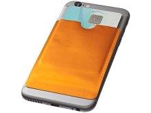 Бумажник для карт с RFID-чипом для смартфона (арт. 13424605)