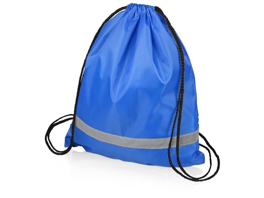 Рюкзак Россел, синий с черными шнурками