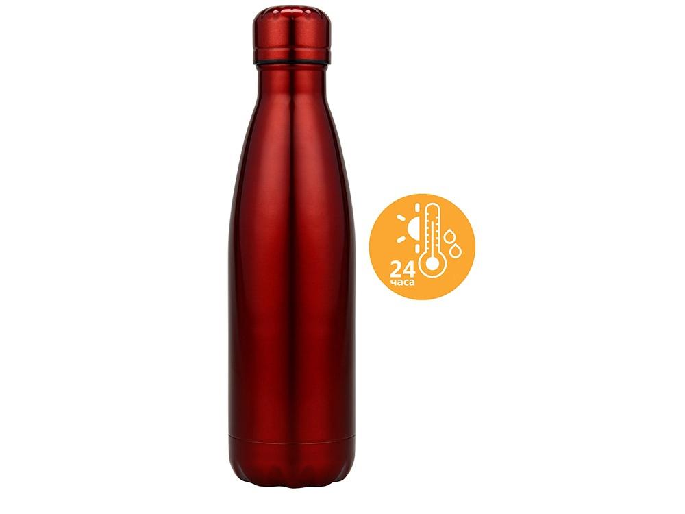 Термобутылка Актив, 500 мл, красный