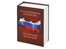 Часы «Государственное устройство Российской Федерации» (арт. 105404)