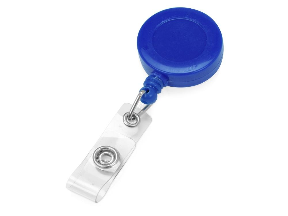 Ретрактор, синий