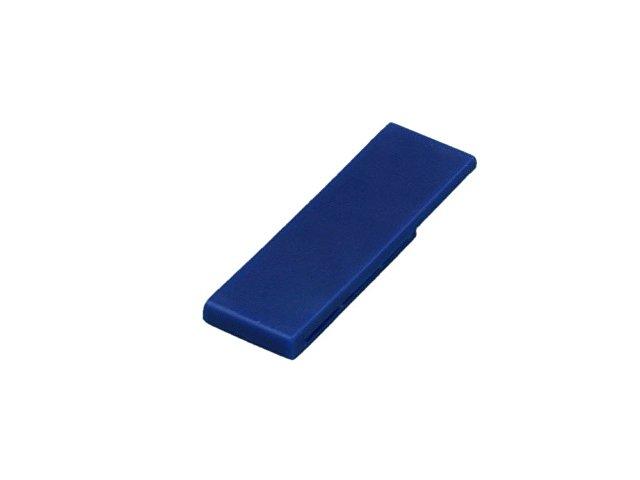 Флешка промо в виде скрепки, 64 Гб, синий