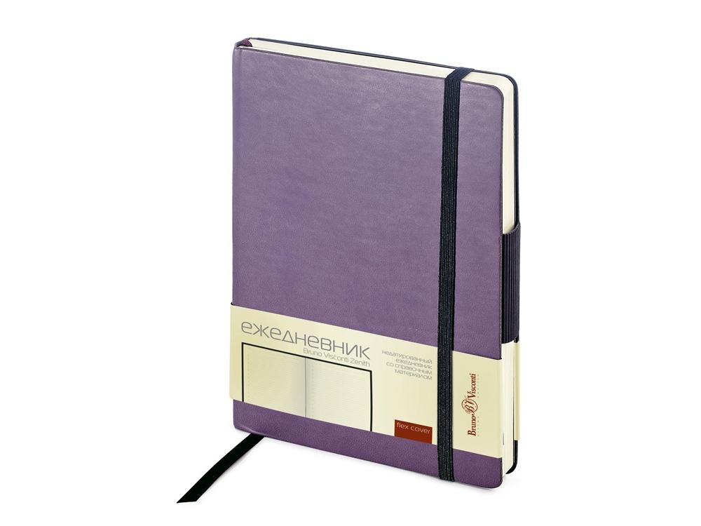 Ежедневник А5 недатированный Zenith, фиолетовый