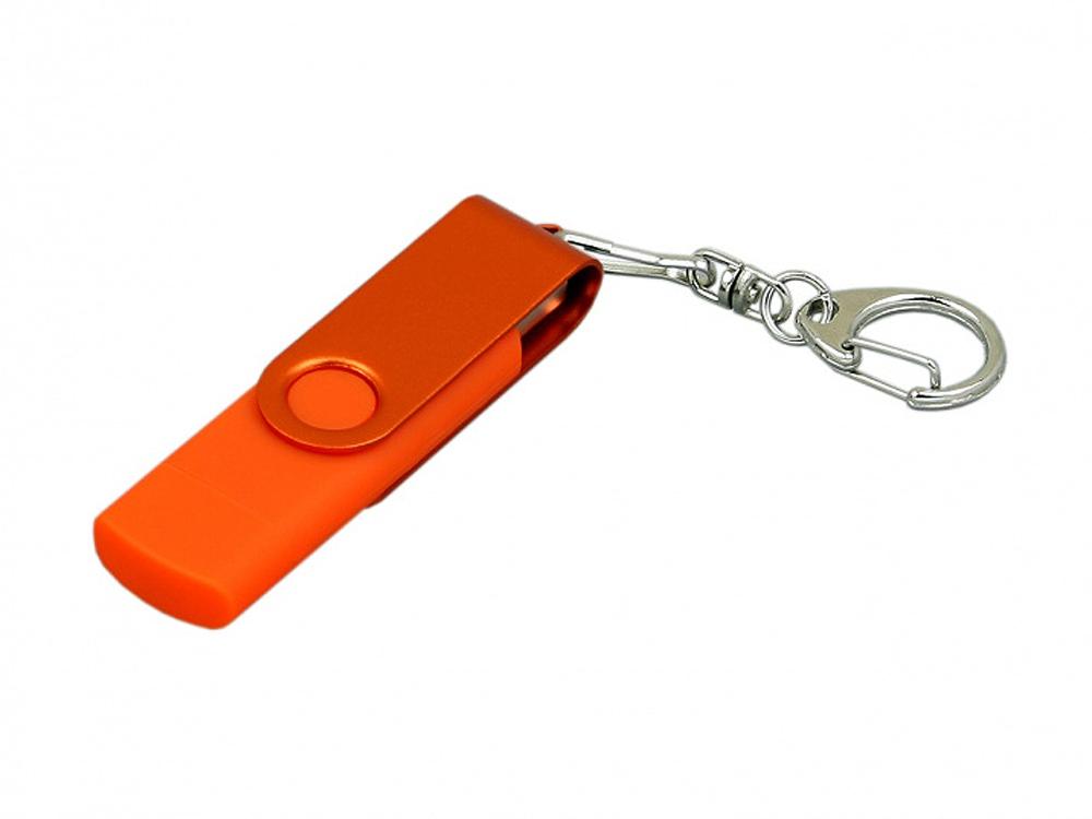 Флешка с поворотным механизмом, c дополнительным разъемом Micro USB, 16 Гб, оранжевый