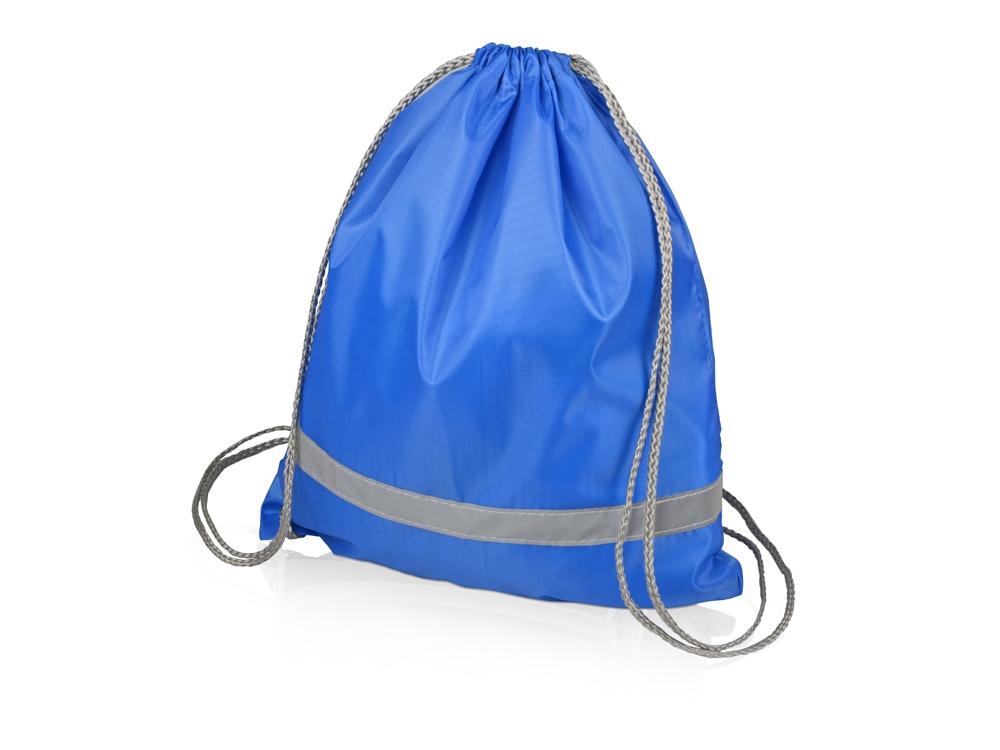Рюкзак Россел, синий с серыми шнурками