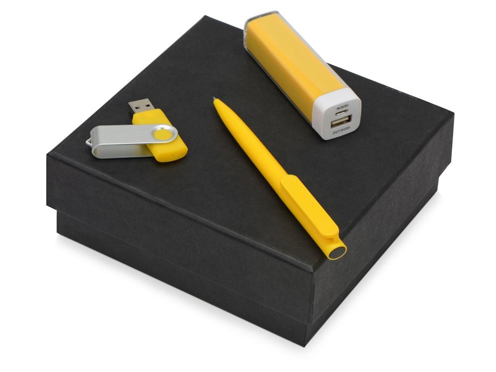 Подарочный набор On-the-go с флешкой, ручкой и зарядным устройством, желтый