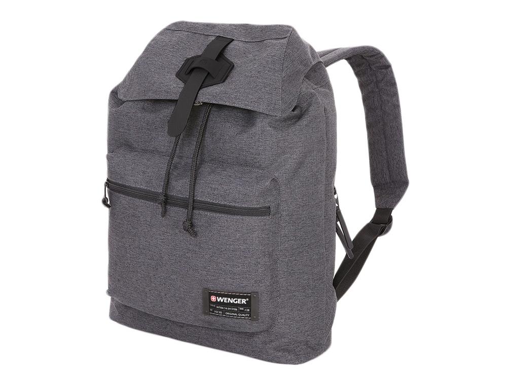 Рюкзак 15л с отделением для ноутбука 13. Wenger, серый
